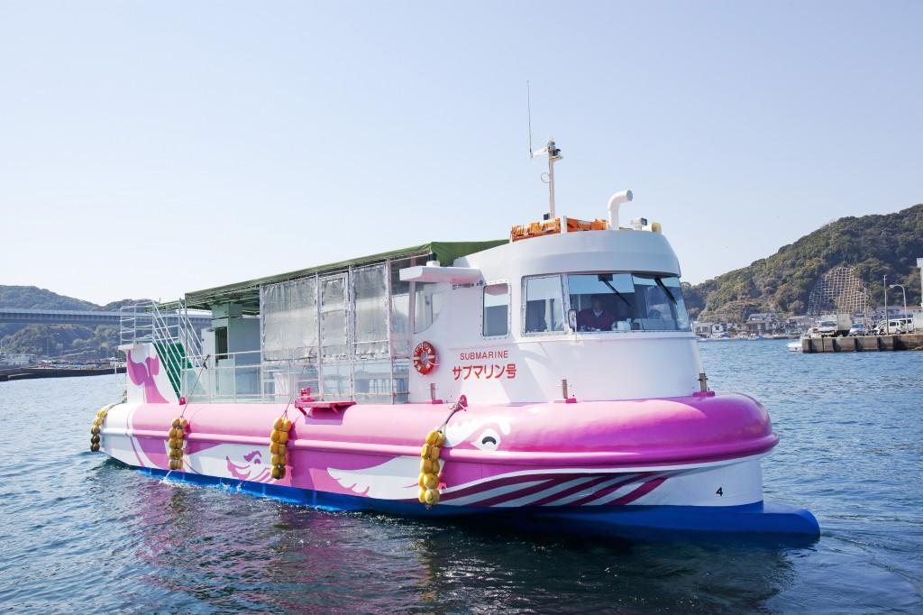 牛深グラスボート-1024x682