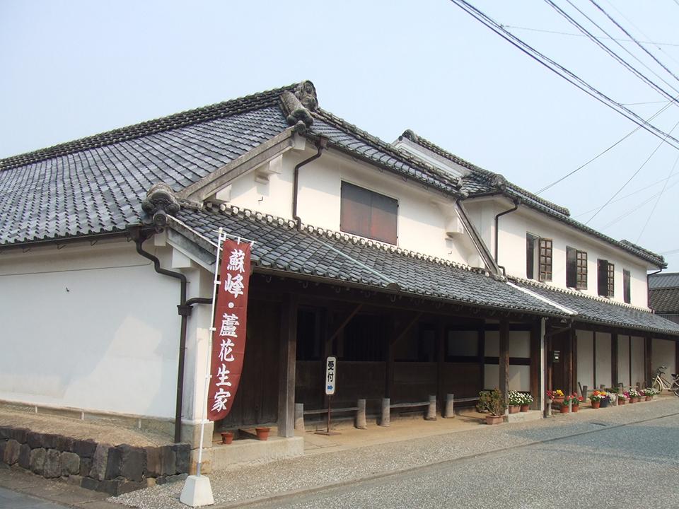 point_minamata2