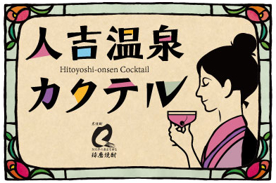 cocktail_logo