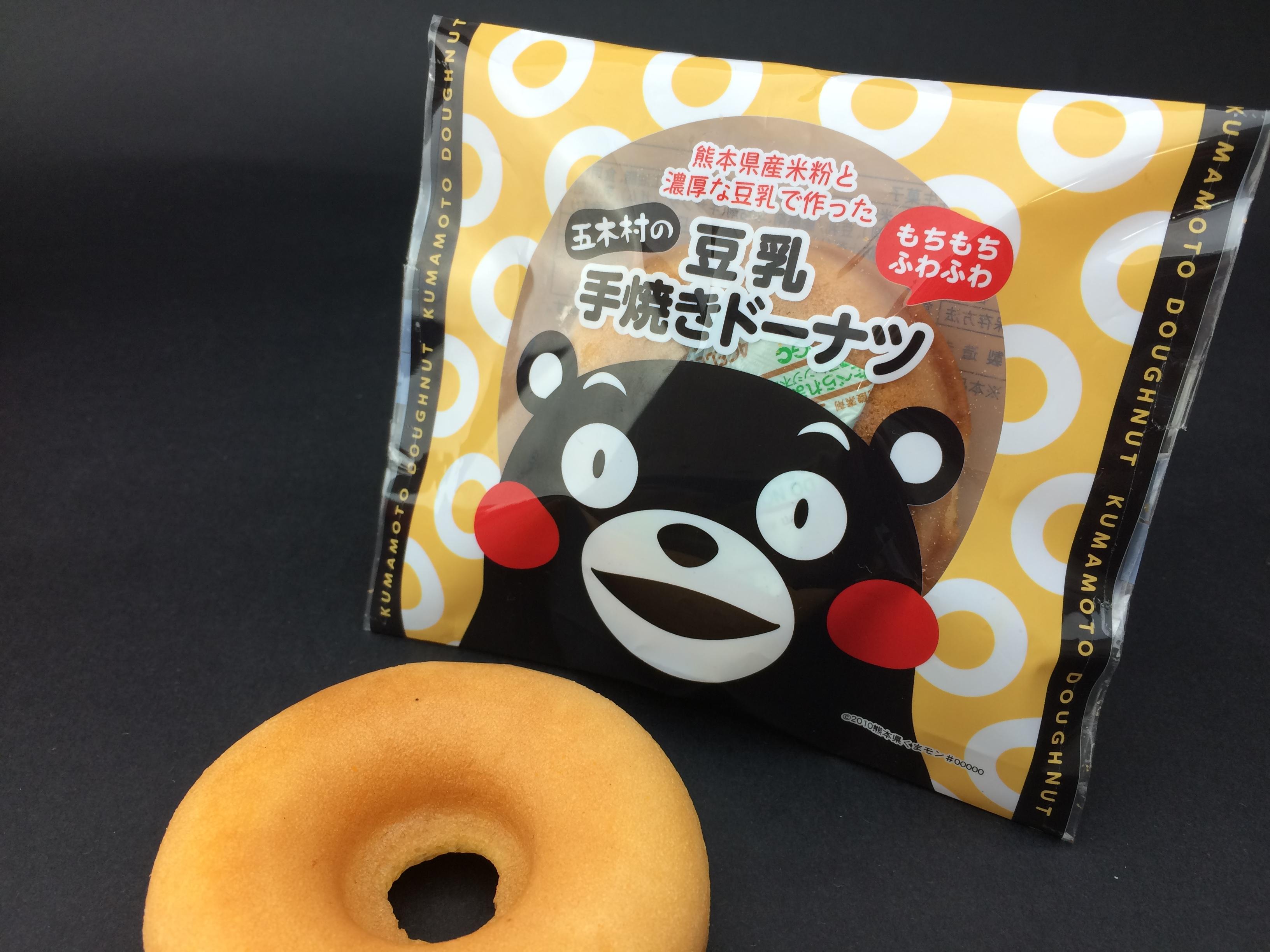 torokeru_tofu